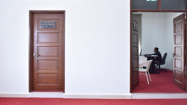 Ruang Pejabat Masjid